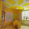 Kids Room Jigsaw